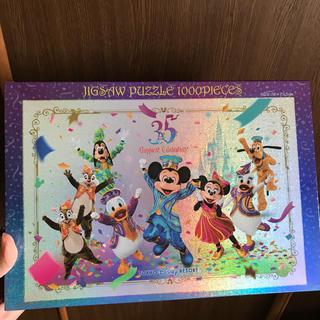 ディズニー(Disney)のディズニー ジグソーパズル パズル 35周年 グランド フィナーレ(キャラクターグッズ)