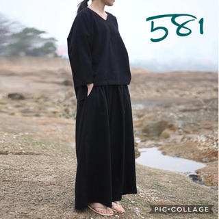 581 新品 上下セット セットアップ 無地 シンプル 長袖 綿麻 ブラック 春(カットソー(長袖/七分))