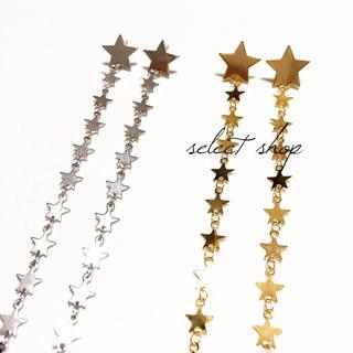 どちらか1点☆ 『スターロングピアス』韓国好きにオススメアクセサリー(ピアス)