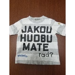 ニコフラート(nicohrat)のTシャツ 長袖 ニコフラート 90cm KB-K218(その他)
