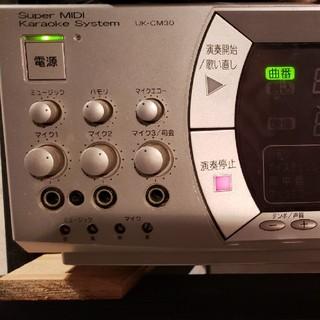 ユーカラ U-kara uk-cm30(その他)