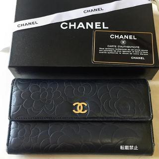 シャネル(CHANEL)のCHANEL 長財布 カメリア 黒 シャネル ラムスキン(財布)