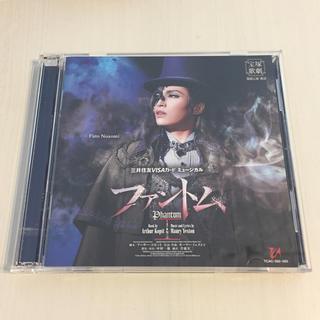 宝塚 雪組 『ファントム』CD(その他)