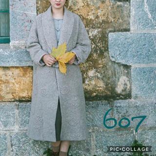 607 新品 冬 ロング コート ベージュ 刺繍 長袖 ウール チェスターコート(チェスターコート)