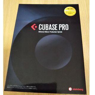 ヤマハ(ヤマハ)のCubase Pro 8 国内正規版 攻略BOOK付き DTM(DAWソフトウェア)