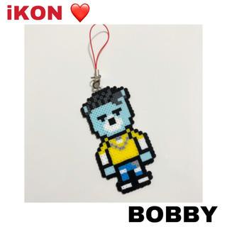 iKON キーホルダー☆ 【BOBBY】
