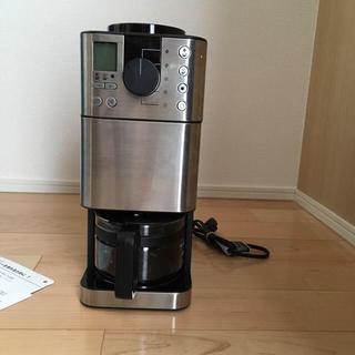 ムジルシリョウヒン(MUJI (無印良品))の無印良品の豆から挽けるコーヒーメーカーです!(コーヒーメーカー)
