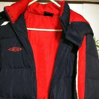 アンブロ(UMBRO)の男の子 ダウンベンチコート アンブロ 濃紺 赤(コート)