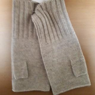 カシミヤ指なし手袋‼️(手袋)