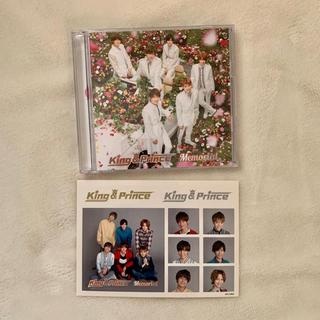 ジャニーズ(Johnny's)のKing&Prince Memorial 初回限定盤A ステッカー付き(アイドルグッズ)