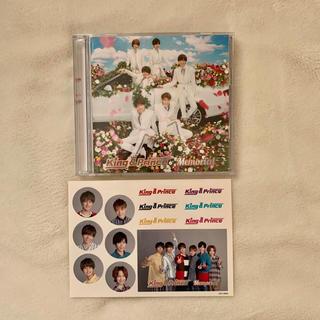 ジャニーズ(Johnny's)のKing&Prince Memorial 初回限定盤B ステッカー付き(アイドルグッズ)