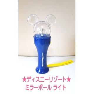 ディズニー(Disney)のディスニーリゾート ミラーボール ライト ミッキー 光るおもちゃ(キャラクターグッズ)
