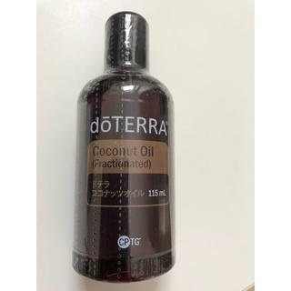 【新品未使用】doTERA ココナッツオイル 115ml (ボディオイル)
