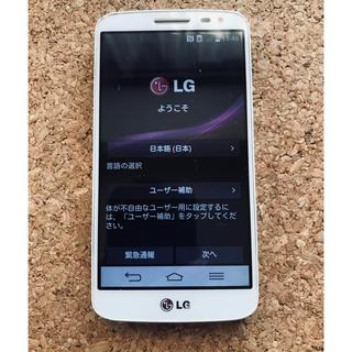 エルジーエレクトロニクス(LG Electronics)のLG  D620J  G2mini  simフリー  中古(スマートフォン本体)