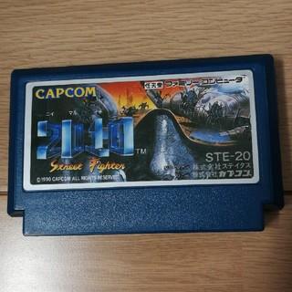 カプコン(CAPCOM)の【FC】2010ストリートファイター(家庭用ゲームソフト)