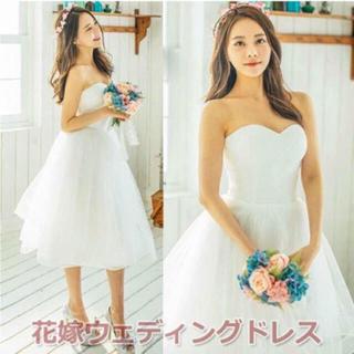 二次会用ドレス 花嫁衣装