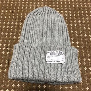 ジーユー(GU)のGU  ニット帽(ニット帽/ビーニー)