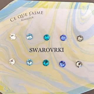 スワロフスキー(SWAROVSKI)の海のグラデ10粒 スワロフスキー ピアス/樹脂・ゴールド・シルバー(ピアス)