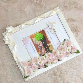 美品 結婚式 ウェルカムボード(ウェルカムボード)