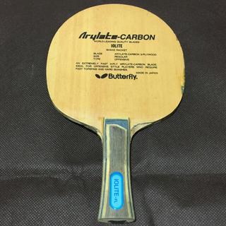 バタフライ(BUTTERFLY)の卓球ラケット  激レア  アイオライトFL(卓球)