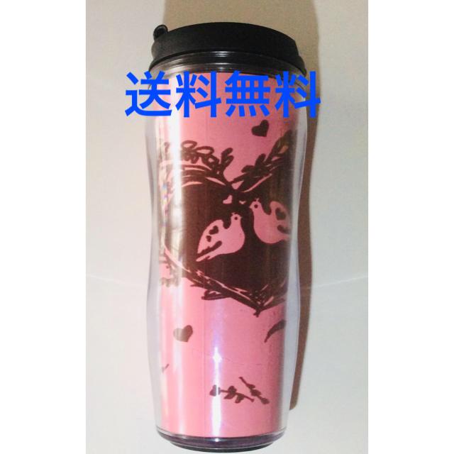 Starbucks Coffee(スターバックスコーヒー)のスターバックス ラブネストタンブラー ピンク、旧ロゴ 350ml インテリア/住まい/日用品のキッチン/食器(タンブラー)の商品写真