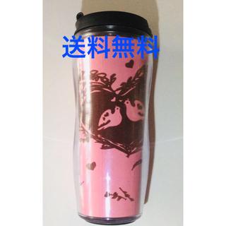 スターバックスコーヒー(Starbucks Coffee)のスターバックス ラブネストタンブラー ピンク、旧ロゴ 350ml(タンブラー)