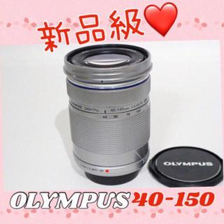 オリンパス(OLYMPUS)の超軽量❤️美品❤️ OLYMPUS M.ZUIKO 40-150mm R(レンズ(ズーム))