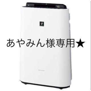 シャープ(SHARP)のあやみん様専用加湿空気清浄機★高濃度プラズマクラスター7000 KC-H50-W(空気清浄器)