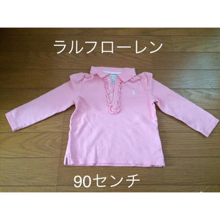 ラルフローレン(Ralph Lauren)のラルフローレン 長袖 ポロシャツ ピンク 90センチ(Tシャツ/カットソー)