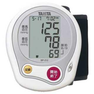 タニタ 手首式血圧計 ホワイト BP-212-WH(その他 )