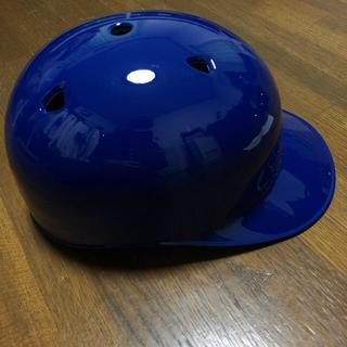 アシックス(asics)の野球 ヘルメット asics アシックス BPR241 Oサイズ ロイヤル(防具)