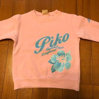 ピコ(PIKO)のピコ ピンク トレーナー 120(Tシャツ/カットソー)
