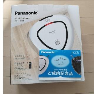 Panasonic - ロボット掃除機 パナソニック ルーロ