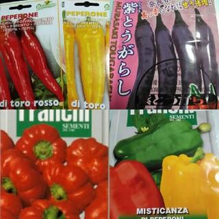 イタリア野菜の種など 色々なピーマン・パプリカの種セット プランターOK(野菜)