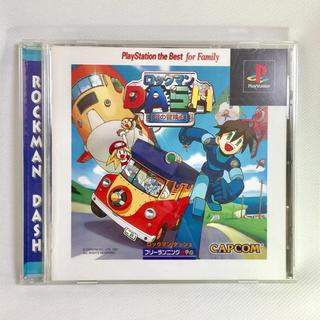 プレイステーション(PlayStation)のロックマンDASH 鋼の冒険心 (PS)(家庭用ゲームソフト)
