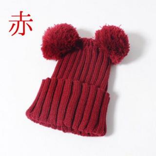子供用★耳付きニット帽★ボンボン(赤)(帽子)