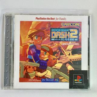 プレイステーション(PlayStation)のロックマンDASH2 大いなる遺産 (PS)(家庭用ゲームソフト)
