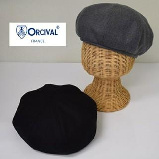 オーシバル(ORCIVAL)のORCIVAL オーチバル ベレー帽(ハンチング/ベレー帽)