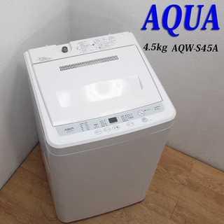 おしゃれフラットタイプ ホワイトカラー 洗濯機 4.5kg JS06(洗濯機)