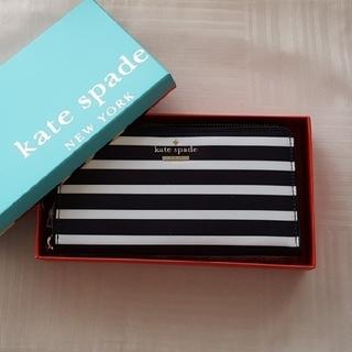 ケイトスペードニューヨーク(kate spade new york)の新品/Kate Spade/レイシーウォレット/白×黒ストライプ (財布)