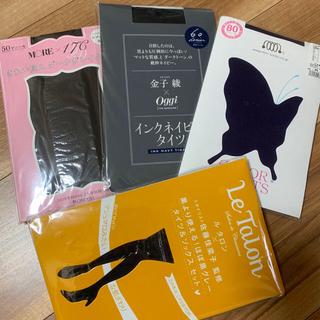 イエナ(IENA)の新品 タイツ 靴下 セット 4個 oggi more(タイツ/ストッキング)