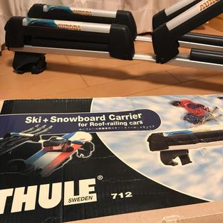スーリー(THULE)のTHULE712(スキー、スノーボードキャリア)(車外アクセサリ)