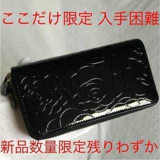 最安 大人気 新品 限定 ダブル ファスナー ジッピー 長財布 黒 カメリア 柄(財布)