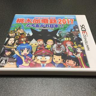 桃太郎電鉄2017 たちあがれ日本!! 桃鉄 3DS 中古