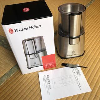 スターバックスコーヒー(Starbucks Coffee)のラッセルホブス  2018年製  コーヒーグラインダー  7660JP(電動式コーヒーミル)