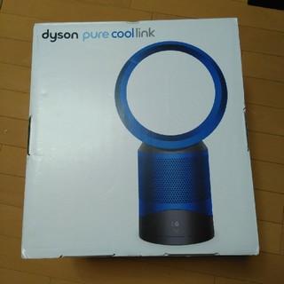 ダイソン(Dyson)の新品未使用 ダイソン 空気清浄機 扇風機 DP01(空気清浄器)