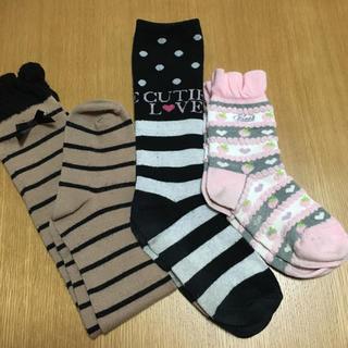 女の子 靴下 18センチ〜21センチ(靴下/タイツ)