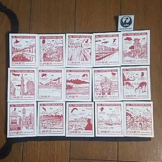ジャル(ニホンコウクウ)(JAL(日本航空))のJAL都道府県シール15枚(航空機)