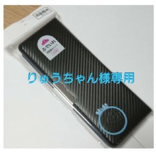 イオン(AEON)のりゅうちゃん様専用 筆箱 両面開き ブラック(ペンケース/筆箱)