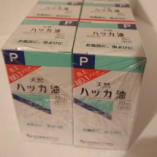 新品・ハッカ油(エッセンシャルオイル(精油))